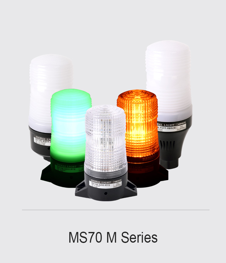 MS70_M_Series