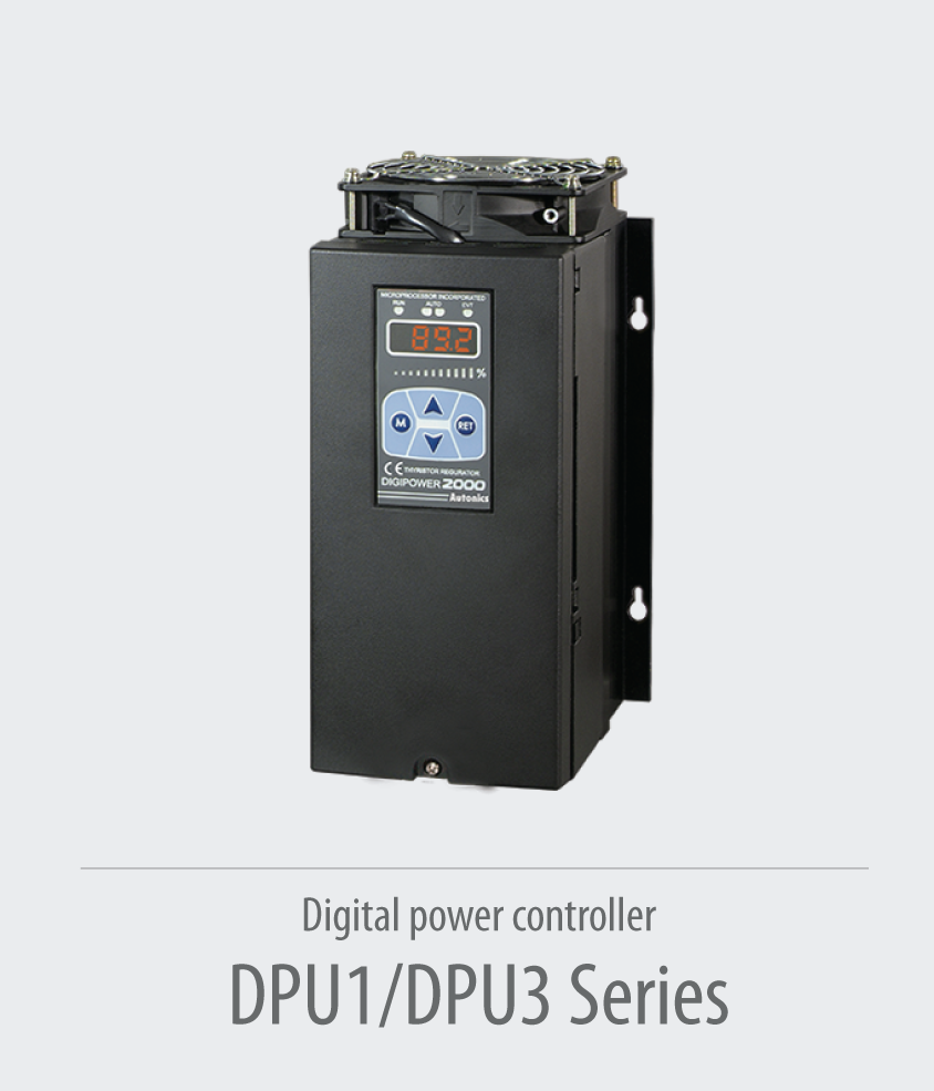 DPU1-DPU3-Series