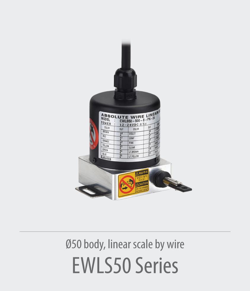 EWLS50-Series