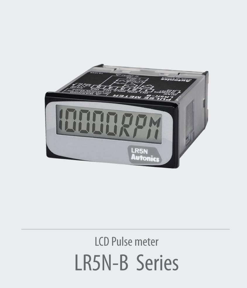 LR5N-Series