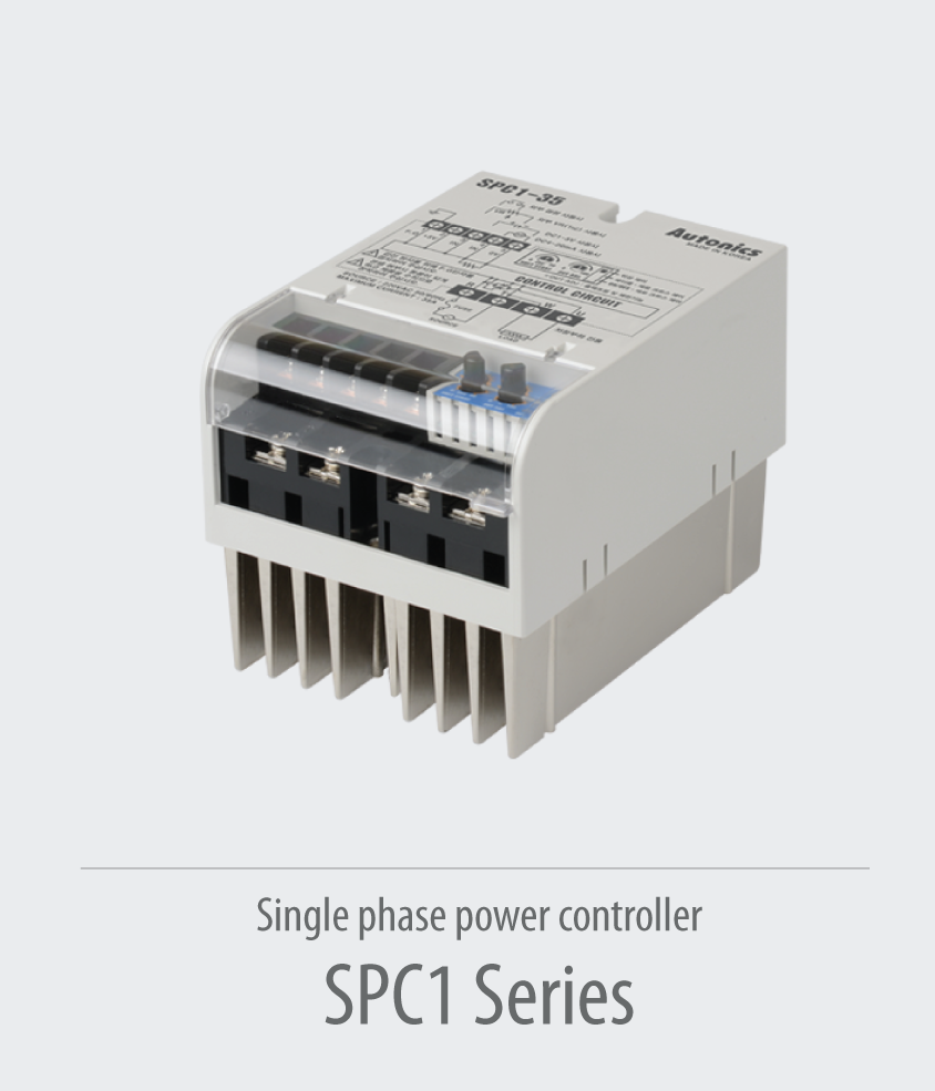 SPC1-Series