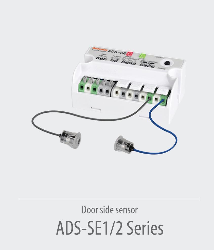 ADS-SE-Series