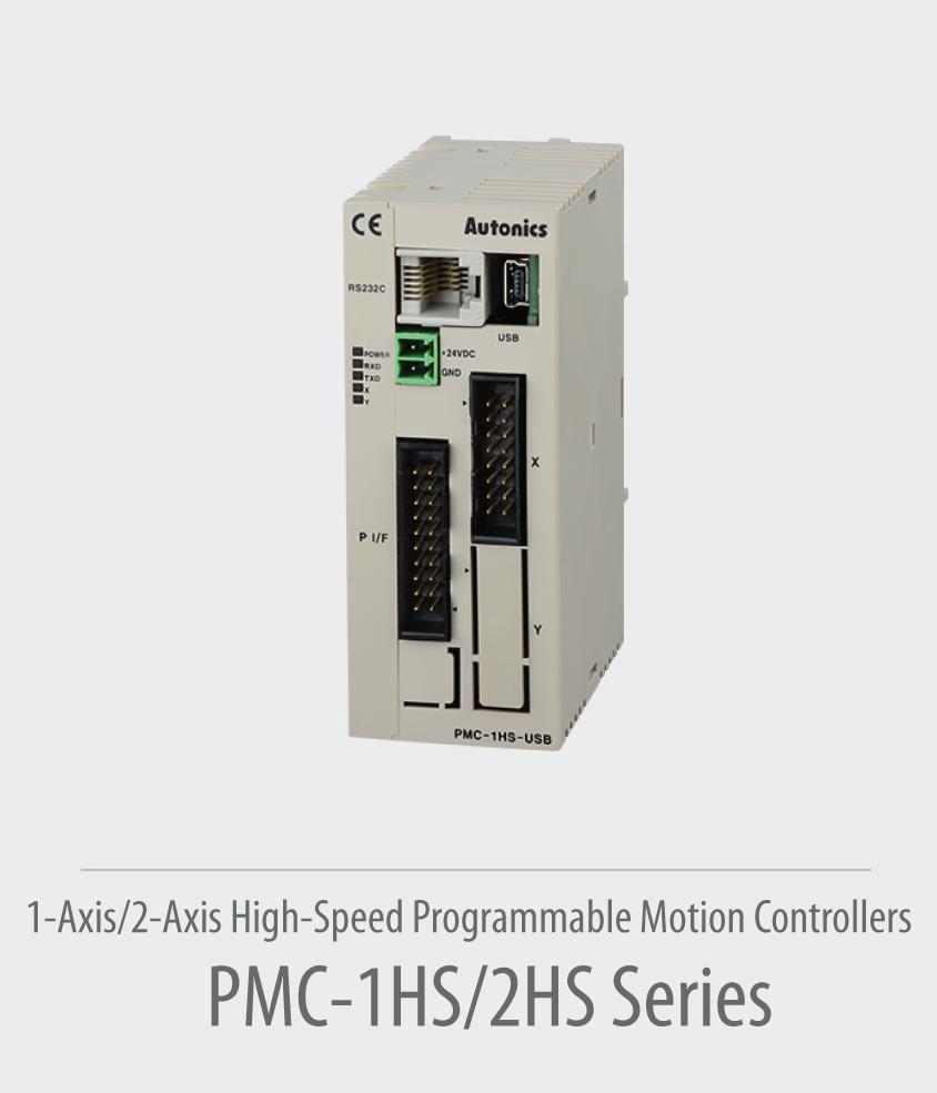 PMC-1HS-2HS-Series