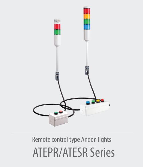 ATEPR-SR