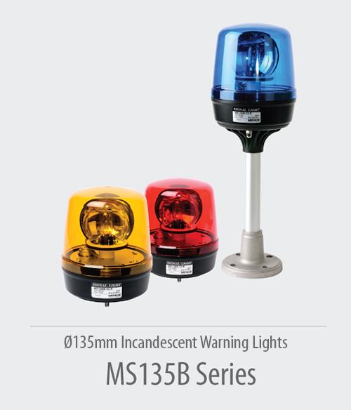 MS135B